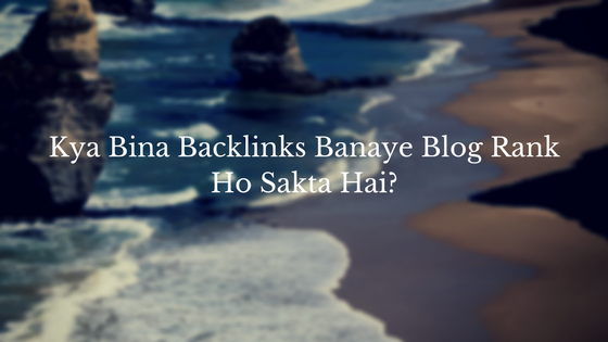 Blog Ranked Without Backlinks