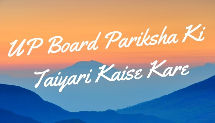 UP Board Pariksha