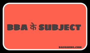 BBA के SUBJECTS