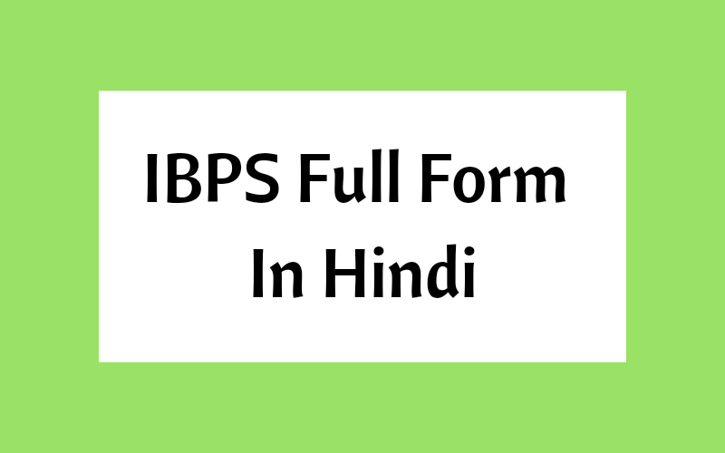 IBPS Full Form In Hindi